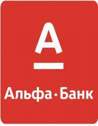 Россия, Альфа-Банк, интернет-магазины, расширение,  e-invoicing