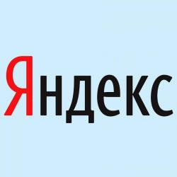 Рунет, плейлист, Яндекс.Музыка