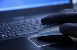 Великобритания, суд, хакер, Льюис Мартин