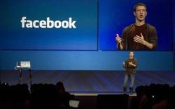 конференция, f8, Facebook, Марк Цукерберг, нововведения