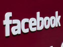 Facebook, реорганизация
