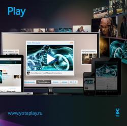 Yota Play