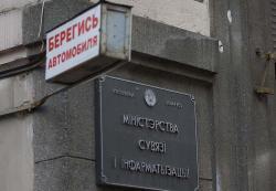 Минсвязи, Беларусь, отрасль ИКТ, развитие