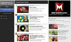 YouTube, Google, интерфейс