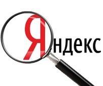 Яндекс, исследование, пользователи, Минск