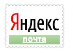 Яндекс.Почта, Рунет, аватарки