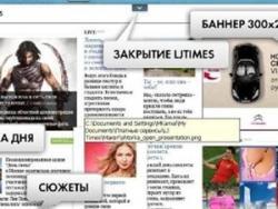 LJTimes