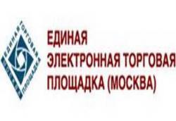 Россия, «Единая электронная торговая площадка»,  интернет-аукцион, право аренды