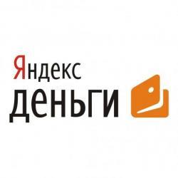 Рунет, «Яндекс.Деньги»,  iPhone