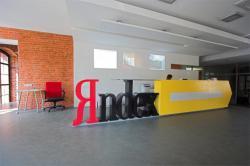 Яндекс, инвестиции,  Citrea