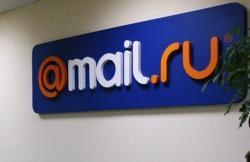 Рунет, Mail.Ru, штат, интернет-поиск