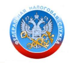 Россия, УФНС,  Республика Башкортостан,  жалобы,  интернет