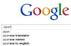 Япония, поисковик, подсказки, Google