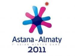 Азиатские игры 2011 года