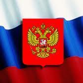 Россия,  правительство,  президент,  комиссия,  ликвидация