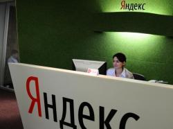 Фильм, Россия, IT, Яндекс