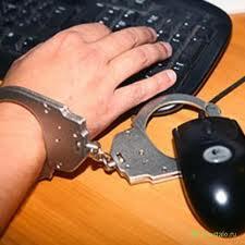хакер,  ФБР,  арест