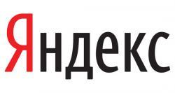 Яндекс, конкуренция, Bing,  Google