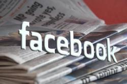 Facebook, сервис, новости,    Facebook editions