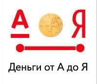 Sovmestnyj-oborot-Jandeks-Deneg-i-Alfa-Banka-sostavil-4-mlrd-rub