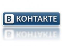ВКонтакте,  DDoS,  antigate.com