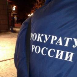 экстремизм,  Екатеринбург,  Россия,  Гитлер