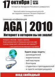 AGA-2010