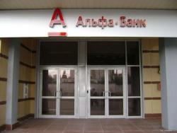 Россия, «Альфа-Банк»,  безопасность,  платежи, карты,  3D-Secure
