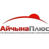 Беларусь, Айчына Плюс,  абонплата, модем, аренда