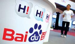 Китай, конкуренция, Baidu, Google