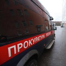 прокуратура,  Екатеринбург,  игровые атоматы,  ответственность