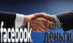 Facebook, Яндекс,  «Яндекс.Деньги», сотрудничество