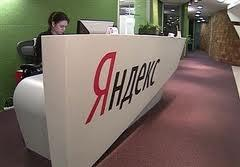 Яндекс, поисковая система, переводчик