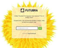 Футубра, Mail.Ru, закрытие, Рунет