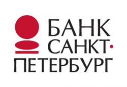 Россия, банк «Санкт-Петербург», защита,  интернет-код, Интернет-банк