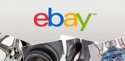 Германия, eBay, лот, дети,усыновление