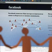 Facebook, суд,  настройки,  приватность
