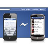 Facebook, мобильная версия,  социальные приложения