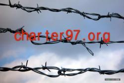Сharter97.org