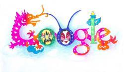 Сеульский офис Google был обыскан властями