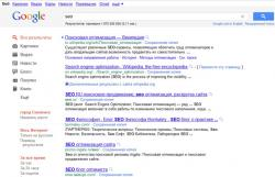 Google, дизайн, обновление, «Google Search», «Google Maps» «Gmail»