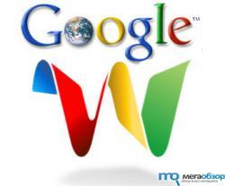 Google Wave решили оставит как приложение