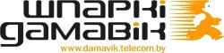 «Шпаркi Дамавiк», акции, новые абоненты