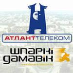 Ethernet, IPTV, Wi-Fi, Атлант Телеком, Шпаркі Дамавік
