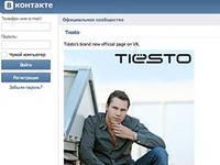 Диджей Tiesto,  ВКонтакте, аккаунт