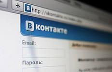 программное обеспечение, соцсети, фоторедактор, конкурс, ВКонтакте