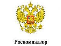 Реестр, запрещенные сайты, Роскомнадзор