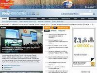 РИА Новости, сайт, обновление, ria.ru