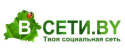 Беларусь,  Twitter, рейтинг, соцсети