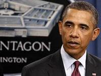США,  Обама,  кибербезопасность